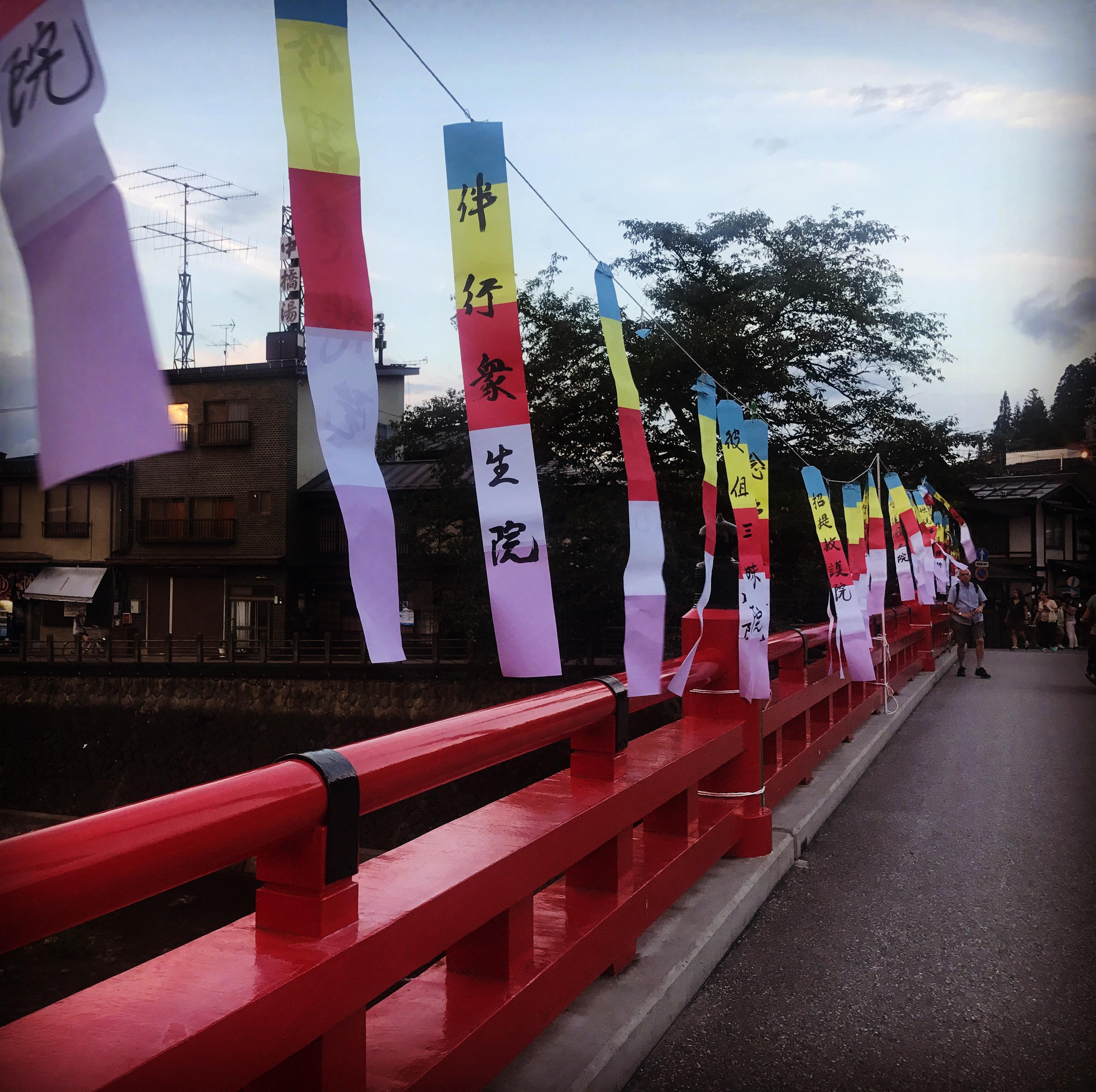 Traditionelles japan takayama und kanazawa reisen ist for Traditionelles japan